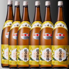 越乃寒梅 別撰 1800ml/6本 吟醸酒 日本酒送料無料一部地域除く