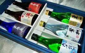こだわり地酒九州小瓶300ml 6本/焼酎・日本酒各3本セット  軍艦島・ながさき満々・繁桝・東一・六十餘洲 ギフト送料無料一部地域除く