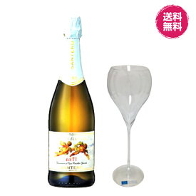 天使のアスティ750ml・特製シャンパングラスセット イタリア スパークリング 誕生日 送料無料 一部地域除く バレンタイン