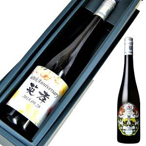 ワイン名入ラベルボトル化粧箱入 白ワイン ホッホハイマー 750ml ラベルの柄も選べます 送料無料 ギフト 世界に一つだけプレゼント