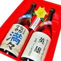 【70歳男性】誕生日に贈るとっておき焼酎ギフトを教えてください!【予算10,000円】