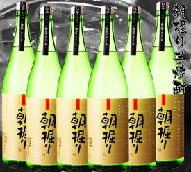 朝掘り(25゜) 1800ml/6本 送料無料一部地域除く 宮崎芋焼酎