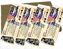 長崎 島原手のべ陣川素麺 250グラム 5束入り/4個 送料無料  お中元 ギフトにも!ネコポス便でのお届けのためクール便・代引き・日時…