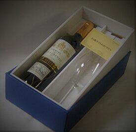 2021年成人の方へ 2001年酒 20年赤ワイン・名入彫刻ワイングラスギフトセット赤ワイン 2001年ヴィンテージ 成人の祝 20年祝20周年記念・二十歳の御祝 送料無料 一部地域除く ワイン>赤ワインランキング 1位 (1/14 05:05)赤ワイン>2001年(年号指定)ランキング1位