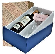 ◆【送料無料一部地域除く】20周年記念・二十歳の御祝名入エッチングセット/ワイン・ワイングラス各1ワイングラスエルミータ・デ・サン・ロレンソグラン・レセルバ1996♪【20周年のお祝い】