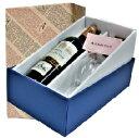2021年成人の方へ 2001年酒 20年赤ワイン・名入彫刻ワイングラスギフトセット赤ワイン 2001年ヴィンテージ 成人の祝 20年祝20周年記…