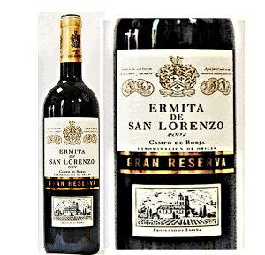 2021年成人の方へ2001年酒20年赤ワイン・名入彫刻ワイングラスギフトセット赤ワイン2001年ヴィンテージ成人の祝20年祝20周年記念・二十歳の御祝送料無料一部地域除くワイン>赤ワインランキング1位(1/1405:05)