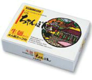 長崎ちゃんぽん 4食分入り麺類>長崎ちゃんぽんランキング 2位 (12/27 11:29)