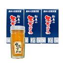 長崎「松庫・生からすみ」80g 3本入り【クール便】【完全手作品のため発送までに日数かかります。ご注文後発送日など…