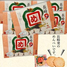 長崎の鯛入り 長崎鯛めんべい16枚入り/6箱キャッシュレス5%還元 新発売 送料無料