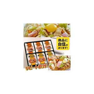 ちゃんぽん・皿うどん詰め合わせ 各6食入り【贈り物・ギフト】G-3