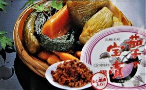 宝漬 2.8キロ 箱入長崎産お漬物 麹漬詰め合わせ、水洗いせず、もろみみそもお召し上がりください。母の日 父の日 御中元 歳暮 ギフト
