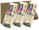 長崎 島原手のべ陣川素麺 250グラム 5束入り/3個 送料無料  お中元 ギフトにも!ネコポス便でのお届けのためクール便・代引き・日時…