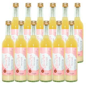 米麹 甘酒 500m/12本 送料無料 一部地域除く ノンアルコール