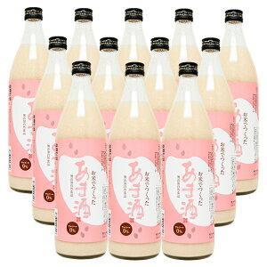 米麹甘酒900ml/12本 送料無料 ノンアルコール 砂糖を使わずこの甘さ!!米こうじだけのスッキリした飲み口!!栄養たっぷり
