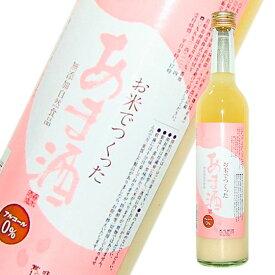 米麹あまざけ 甘酒 500ml長崎 ヘルシー