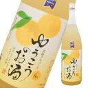 ゆうこうのお酒1800ml 香り高い柑橘-ゆうこうの天然果汁のお酒 リキュール