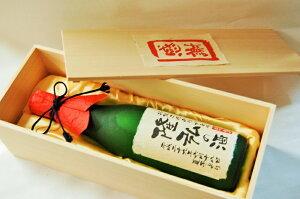 名入れギフト魔王ボトル芋焼酎720ml木箱入送料無料誕生日還暦退職結婚新築敬老父の日バレンタイン