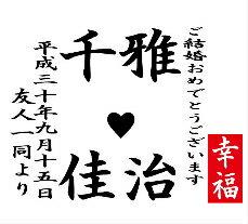 魔王名入ラベル芋焼酎720ml木箱入送料無料誕生日還暦退職結婚新築敬老父の日送別会命名記念