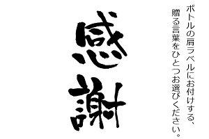 軍艦島芋・麦焼酎のみくらべ300ml