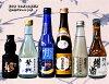 日本酒ミニボトル銘酒飲み比べセット6本父の日食べ物ギフト父誕生日送料無料一部地域除く