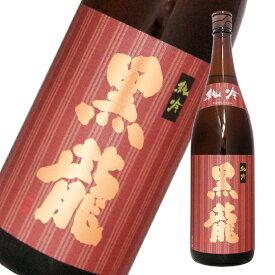 黒龍 純米吟醸 1800ml 日本酒日本酒>純米吟醸酒リアルタイムランキング 1位 (11/10 06:51