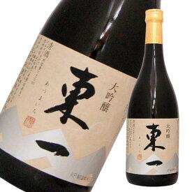東一 大吟醸 720ml 日本酒 佐賀県