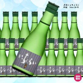 黒龍 いっちょらい 300ml/24本 限定品 送料無料一部地域除く日本酒>吟醸酒ランキング1位(11/4 10:12)