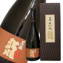 黒龍 大吟醸・龍 720ml 日本酒キャッシュレス5%還元日本酒>大吟醸酒リアルタイムランキング 1位 (11/15 15:21)日本酒>大吟醸酒…