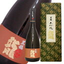 黒龍 大吟醸・龍 720ml 送料無料日本酒キャッシュレス5%還元日本酒>大吟醸酒リアルタイムランキング 1位 (11/15 15:21)日本酒>…