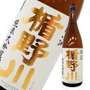 楯野川 純米大吟醸 清流 1800ml 山形県 日本酒