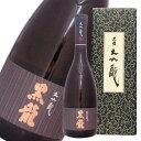 黒龍 大吟醸 720ml 送料無料 一部地域を除く 日本酒>大吟醸酒ランキング 1位 (11/26 17:37) 日本酒大吟醸酒ランキング 1位 9/28…