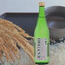 杵の川 純米吟醸オーガニック720ml/長崎産 日本酒