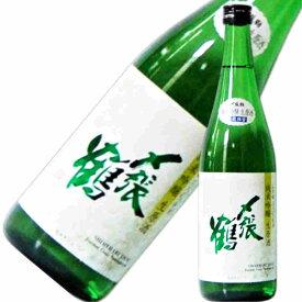 〆張鶴 純米吟醸生原酒 720ml 限定 新潟 宮尾酒造ブランド到着次第、冷暗所へお入れください。