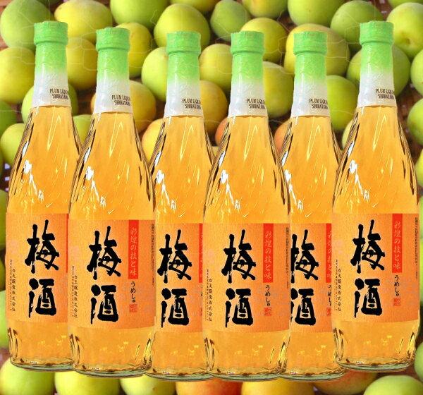 白玉・彩煌の梅酒720/6本 さつまの梅酒 限定 送料無料 魔王を造る白玉醸造の梅酒