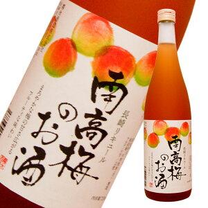 超限定(12度) 南高梅のお酒 720ml 長崎リキュール長崎の酒