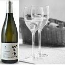菊鹿シャルドネ 国産白ワイン750ML 熊本ワイン