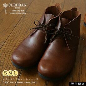【再入荷】クレドラン CLEDRAN シューズ 靴 レディース シンプル アンクル シューズ レースシューズ 紐靴 フォーマルシューズ LACE SHOES CL-1432 日本製 送料無料 大人カジュアル