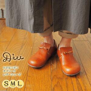 Diu ディウ つま先ゆったりレザーシューズ / オブリーク木型のぽっこり革靴 小さいリボン 履きやすい フラット ぺたんこ 歩きやすい スリッポン 滑り止め レディース ナチュラル 大人カジュ