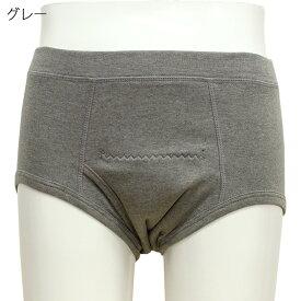 安心パンツ 失禁パンツ MC