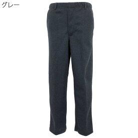 紳士 シニアファッション オールシーズン■リハビリ パンツ 裾ファスナー ジャージ MC 小さいサイズ 大きいサイズ
