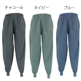 薄手 前ファスナー イージーパンツ 裾リブ●紳士 シニアファッション 春 夏 70代 80代 90代 大きいサイズ