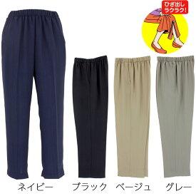 婦人 シニアファッション 春夏■夏用 リハビリパンツ ウエストゴム