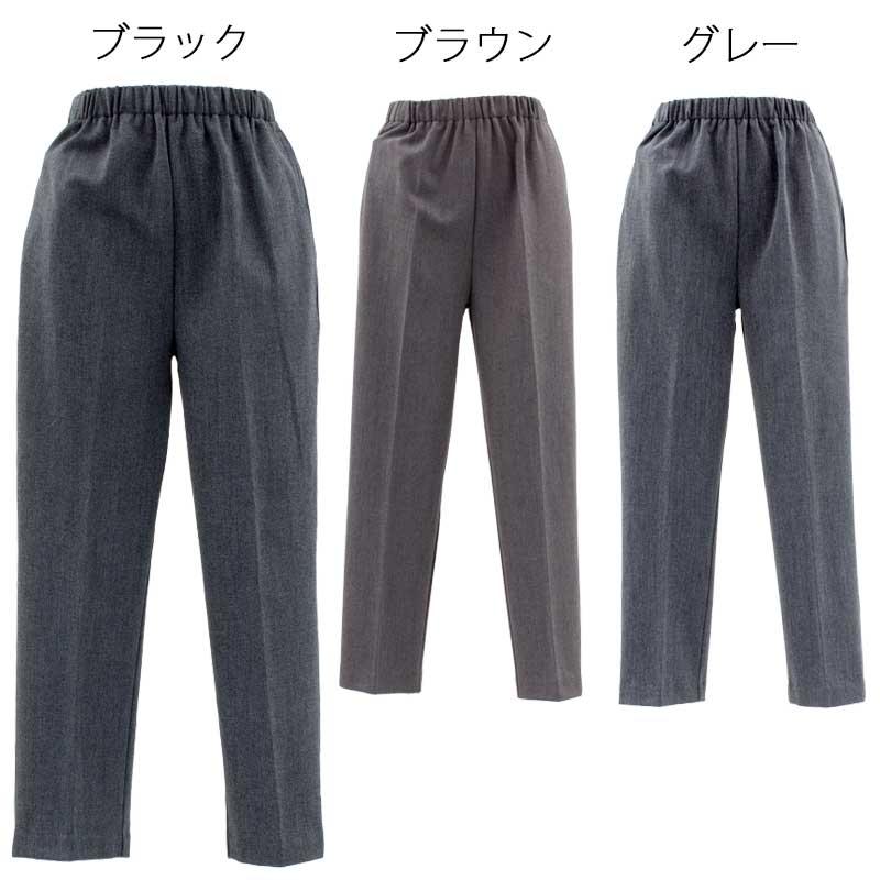 日本製 ウエストゴム 裏起毛 パンツ 70代 80代 シニア向け 服 衣料 介護 老人 高齢者 シニアファッション 女性 婦人服 レディース 服