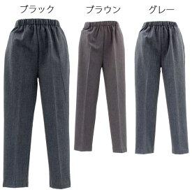 日本製 ウエストゴム 裏起毛 パンツ LC●婦人 シニアファッション 秋冬 70代 80代 90代 小さいサイズ 大きいサイズ