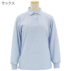 婦人 シニアファッション 春 夏 敬老の日 60代 70代 80代■長袖 無地 ポロシャツ 吸水 吸汗 大きいサイズ