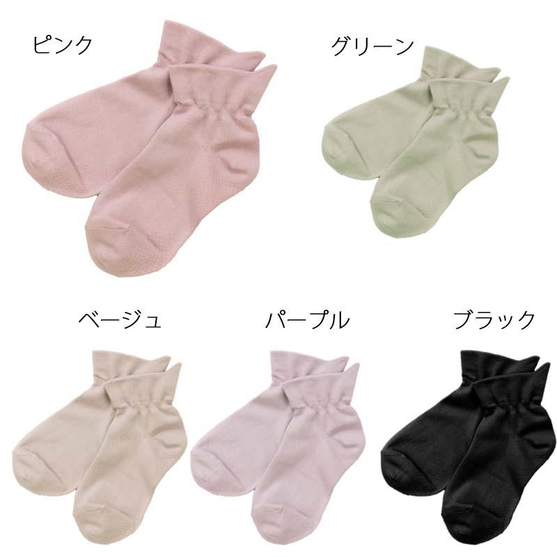 婦人 綿混 片手ではける すべり止め付 靴下 レディース シニア ファッション 母の日 60代 70代 80代 シニア向け 服 衣料 介護 老人 高齢者 シニアファッション 女性 婦人 高齢者用通販