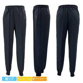 紳士 日本製 サイズ豊富 前ファスナー 裾リブ ジャージ MC●シニアファッション 70代 80代 90代 秋冬 小さいサイズ 大きいサイズ