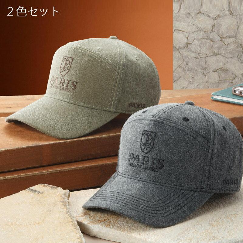 2色セット パリス キャップ 帽子 紳士(敬老の日 シニア向け 服 衣料 介護用品 老人 高齢者 シニア 60代 70代 80代 男性 紳士 メンズ 洋服 お年寄り ギフト 刺しゅう)(小物) 熱中症対策通販