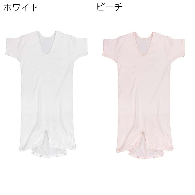 婦人 三分袖 大人用 ロンパース 日本製刺繍名入れ無料 (ミセス 敬老の日 シニア向け 服 衣料 介護 老人 高齢者 シニア シニアファッション 大きいサイズ 70代 80代 女性 婦人服 レディース 高齢者服 お年寄り ) 通販